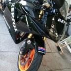 Repsol CBR 954